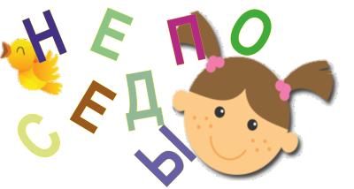 Сайт воспитателя детского сада Ирины Дурасовой